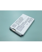 Cisco 74-5468-01 74-5469-01 7925G 7926G CP-7925G CP-7925G-EX-K9 CP-7926G U8ZBAE12 battery - SKU/CODE: LCP2305